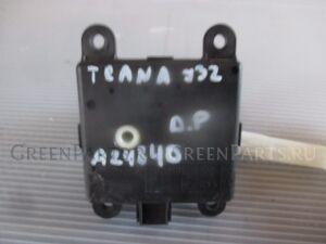 Сервопривод заслонок печки на Nissan Teana J32 VQ25DE A24840A2800000