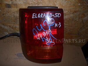 Стоп-сигнал на Nissan Elgrand AVWE50 QD32 4791A
