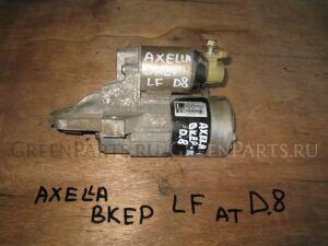 Стартер на Mazda Axela BKEP LF m000t90981