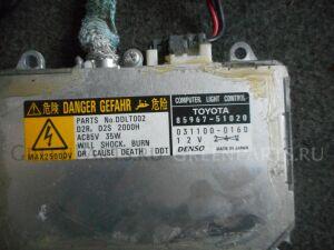 Блок розжига ксенона на Toyota 85967-51020