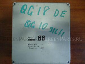 Блок управления efi на Nissan Bluebird Sylphy QG10 QG18DE A56-X17