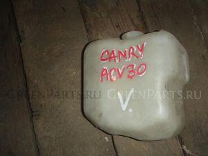 Бачок расширительный на Toyota Camry ACV30