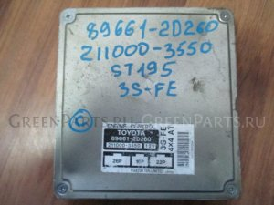 Блок управления efi на Toyota Caldina ST195 3S-FE 89661-2D260, 211000-3550