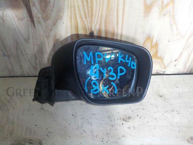 Зеркало на Mazda Mpv LY3P 8k
