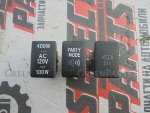 Кнопка на Toyota 4runner GRN285 1GR-FE