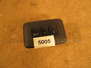 Кнопка на Nissan Teana PJ32 VQ25