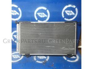Радиатор кондиционера на Toyota Avensis AZT250 1AZFSE