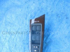 Блок управления стеклоподъемниками на Lexus IS250 GSE20