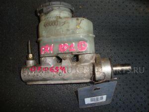 Главный тормозной цилиндр на Honda CR-V RD1