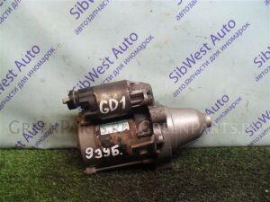 Стартер на Honda Fit GD1 L13A 31200-PWA-003