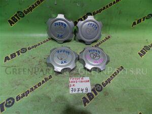 Колпачок на диски на Toyota Land Cruiser Prado KZJ95 1KZ-TE