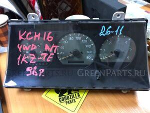 Спидометр на Toyota Grand Hiace KCH16 1KZTE 83800-26600