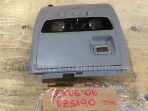 Светильник салона на Lexus GS430 UZS190 3UZ 72346