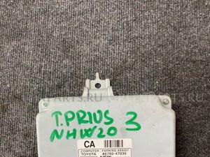 Блок управления на Toyota Prius NHW20 1NZFXE 8679247030