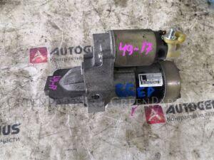 Стартер на Mazda Atenza GGEP LF m000t90981