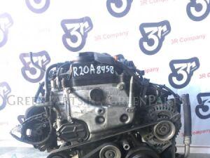 Двигатель на Honda CR-V, Stream, Street RE5, RN8, RN9 R20A 1712473
