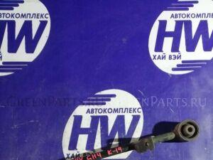 Рычаг на Honda HR-V GH4 D16A