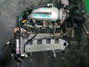 Двигатель на Toyota Corsa EL55 5E-FE 1356536