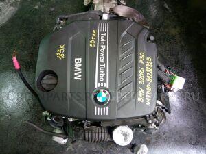 Двигатель на Bmw 3 SERIES F30 N47D20 84288225