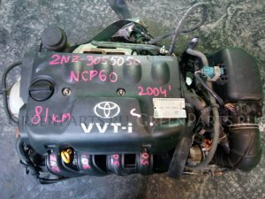 Двигатель на Toyota Ist NCP60 2NZ-FE 3055050