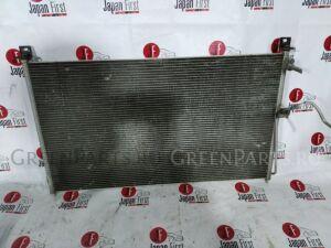 Радиатор кондиционера на Nissan Serena NC25 MR20DE