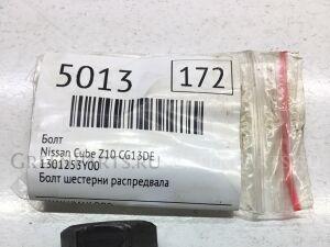 Болт на Nissan Cube Z10 CG13DE 1301253Y00