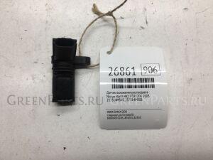 Датчик положения распредвала на Nissan March AK12 CR12DE 237314M505