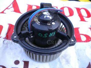 Мотор печки на Toyota Noah SR50 3S