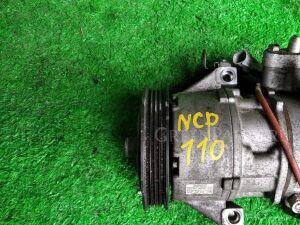 Компрессор кондиционера на Toyota Ist NCP110 1NZ