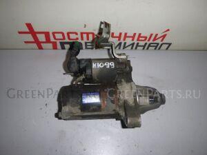 Стартер на Honda CR-V RD1, RD2 B20B