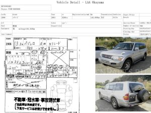 Шаровая на Mitsubishi Pajero V78W 4M41T