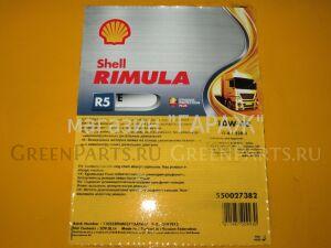Масло моторное полусинтетика shell rimula r5 e