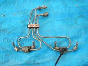 Трубки тнвд на Nissan Vanette VUJC22 LD20