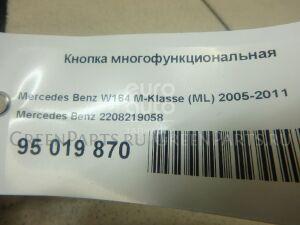 Кнопка на Mercedes Benz W164 M-KLASSE (ML) 2005-2011 2208219058