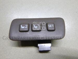 Кнопка на Lexus LX 470 1998-2007 8492760020E0