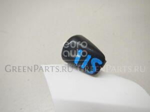 Форсунка омывателя лобового стекла на Mazda MAZDA 3 (BK) 2002-2009 BP4L67510