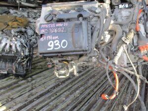 Двигатель на Toyota Prius NHW20 1NZFXE 1NZ-3606012