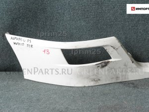 Накладка на бампер на Toyota Alphard MNH10 1MZFE