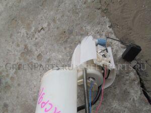 Бензонасос на Toyota Vitz 1KRFE.