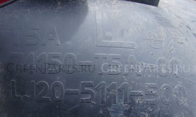 Подкрылок на Honda Fit GP5 74150-T5A-00