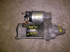 Стартер на Toyota Passo KGC30 1KRFE 1090 /