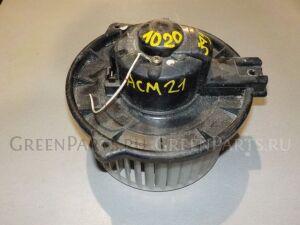 Мотор печки на Toyota Ipsum ACM21 1020 /