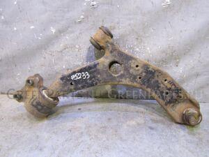 Рычаг на Mazda MAZDA 3 (BK) 2002-2009