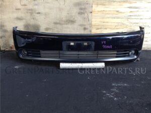 Бампер на Nissan Teana J31, PJ31, TNJ31 QR20DE, VQ23DE, VQ23DE(NEO), VQ35DE, VQ35DE(NEO),