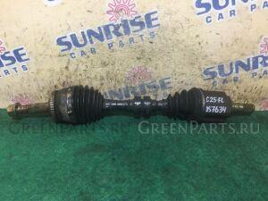 Привод на Nissan Serena C25
