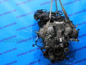 Двигатель на Nissan Teana J32 VQ25DE 388066A