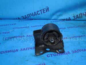 Подушка двигателя на Nissan Sunny FB15