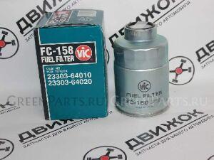 Фильтр топливный на Toyota Cresta LX90 1N,2C,2C-T,2L,2L-T,2C-TE,2L-TE