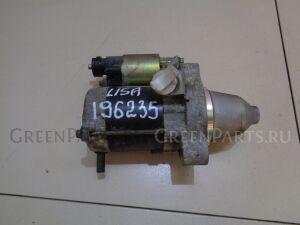Стартер на Honda L15A 196 235