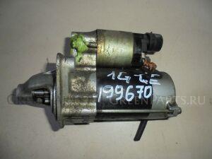 Стартер на Toyota 1G-GE 199 670
